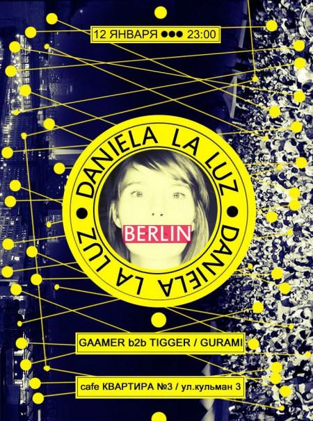 12/01/2013 Daniela La Luz (DE) @ Квартира №3