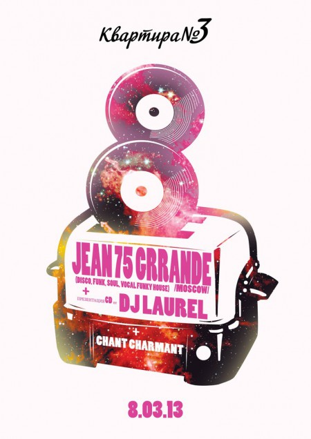 Jean 75 Grrande