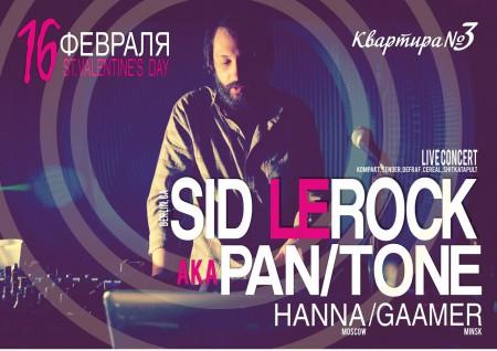 16/02/2013 Sid LeRock (aka Pan\Tone) (DE) @ Квартира №3