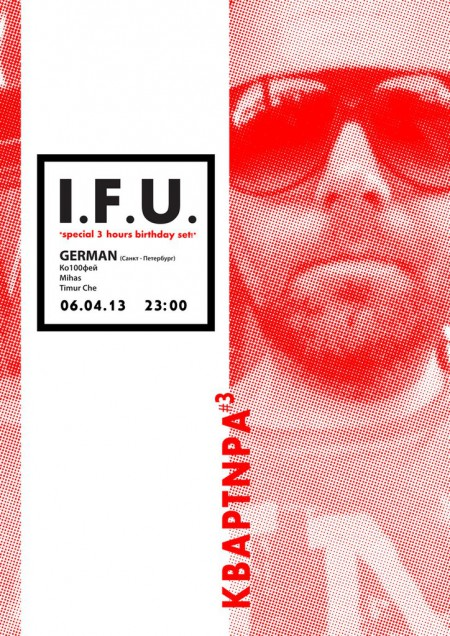 06/04/2013 Happy B-Day I.F.U. @ Квартира №3