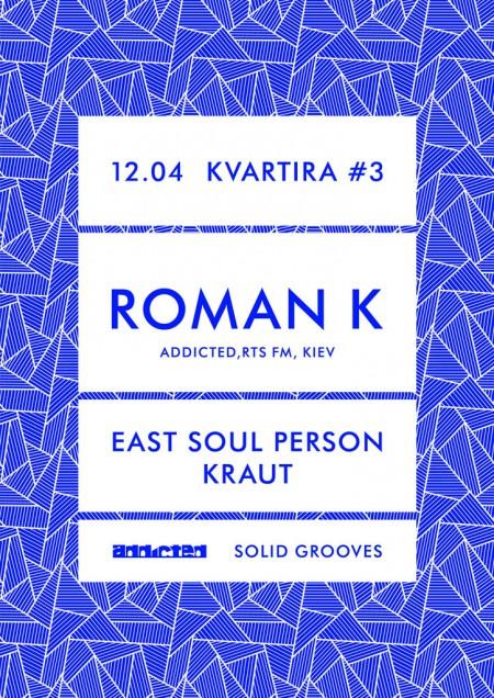 12/04/2013 Roman K (UA) @ Квартира №3