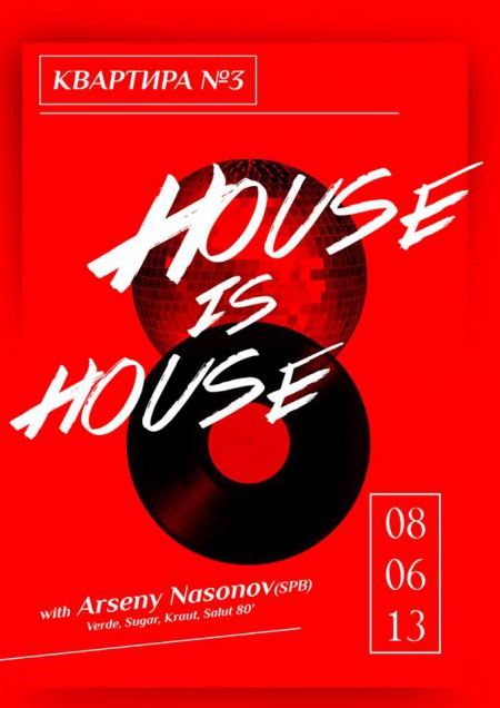 08/06/2013 House is House: Arseny Nasonov (RU) @ Квартира №3