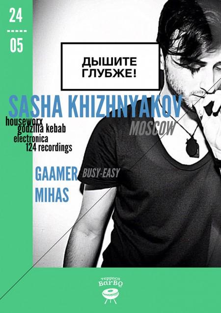 24/05/2013 Дышите глубже! Sasha Khizhnyakov (RU) @ BarBQ