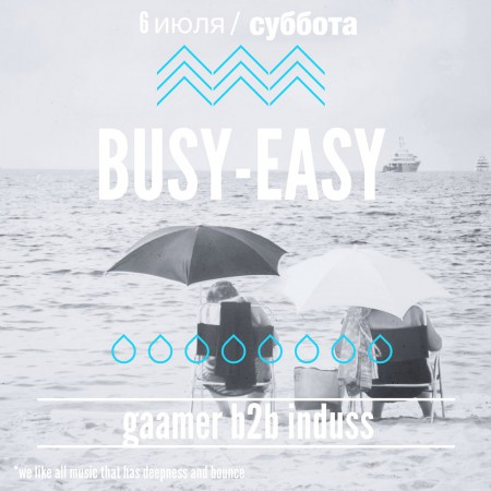 06/07/2013 BUSY-EASY @ BarBQ