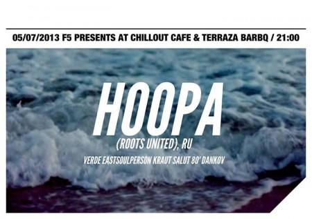 05/07/2013 Hoopa (RU) @ BarBQ