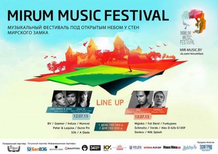 12-13/07/2013 Mirum Music Festival @ Мир