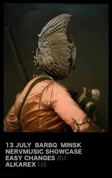 13/07/2013 Nervmusic Showcase @ BarBQ