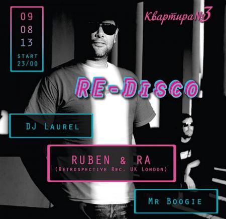 09/08/2013 Ruben & Ra (UK) @ Квартире №3