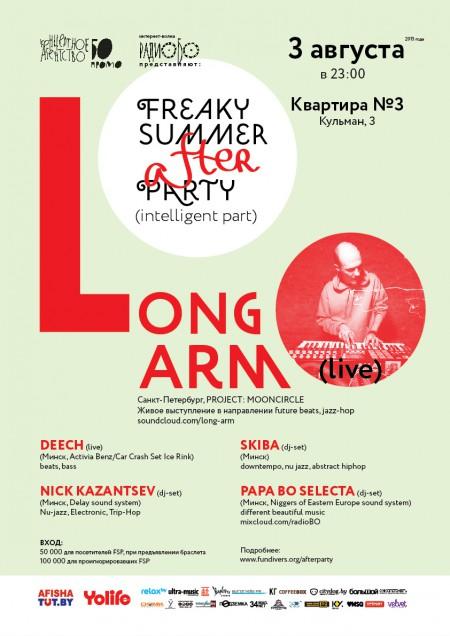 long_arm