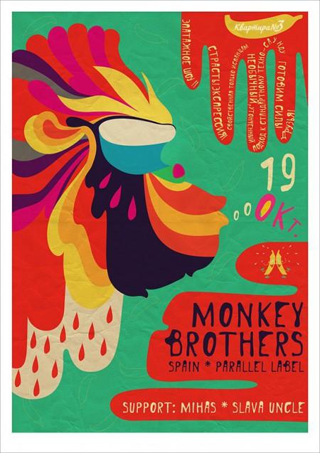 19/10/2013 Monkey Brothers (ES) @ Квартира №3