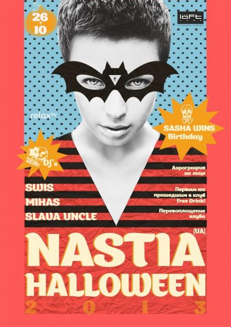 26/10/2013 Halloween 2013 | Nastia (UA) @ The Loft