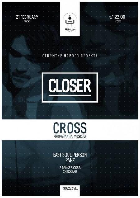 21/02/2014 Cross (RU) @ Auroom