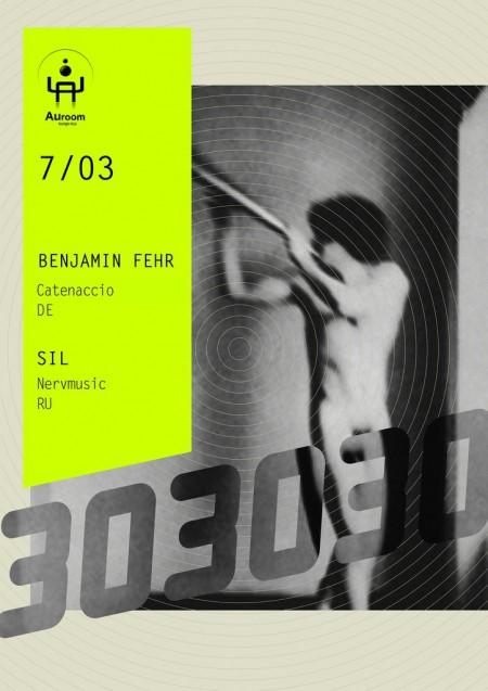 07/03/2014 Benjamin Fehr (DE) @ Auroom