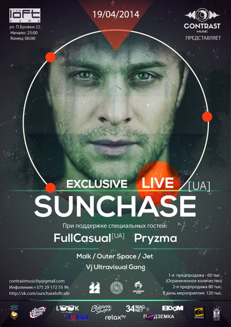 19/04/2014 Sunchase (UA) @ The Loft