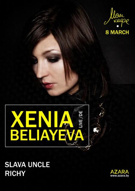 08/03/2014 Xenia Beliayeva (DE) @ Мон Кафе