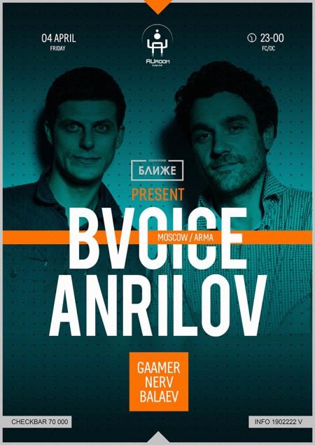 04/04/2014 B-Voice & Anrilov (RU) @ Auroom