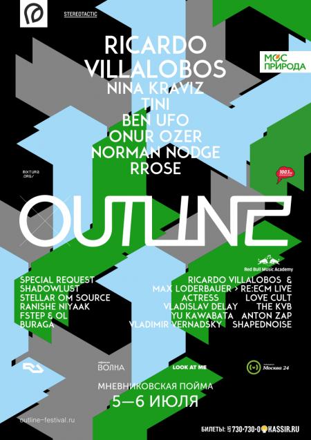 05-06/07/2014 Outline Festival @ Мневниковская Пойма