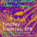 26/07/2014 Freaky Summer Party @ BarBQ