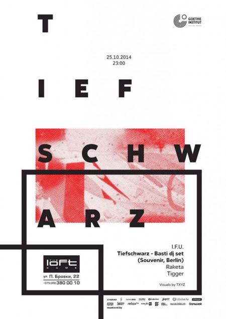 25/10/2014 Tiefschwarz (Basti Schwarz, DE) @ The Loft