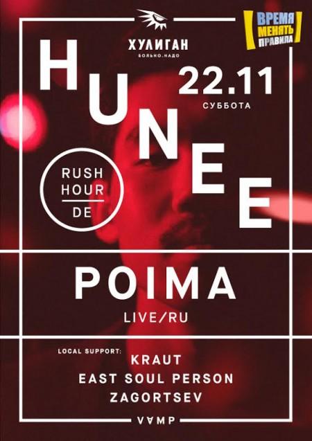 22/11/2014 Hunee (DE), Poima (RU) @ Хулиган