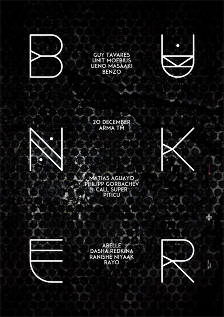 20/12/2014 Bunker (Minsk-Moscow Tour) @ Мануфактура