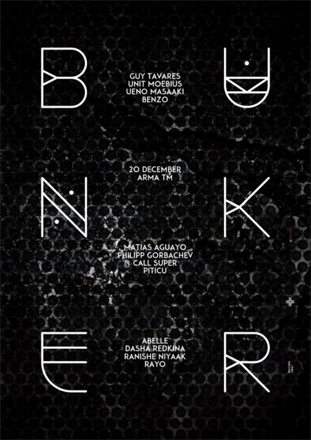 20/12/2014 Bunker (Minsk-Moscow Tour) @ Мануфактура