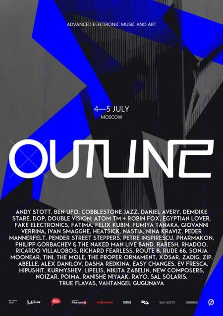 04-05/07/2015 Outline Festival @ Карачаровский Механический Завод