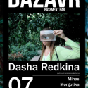 07/11/2015 Dasha Redkina (RU) @ Bar Bazaar