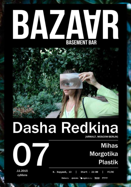 07/11/2015 Dasha Redkina (RU) @ Bar Bazaar