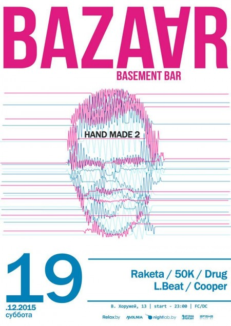 19/12/2015 Hand Made 2 @ Bar Bazaar