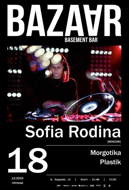 18/12/2015 Sofia Rodina (RU) @ Bar Bazaar