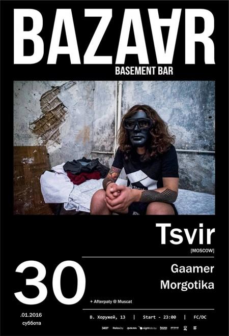30/01/2016 Tsvir (RU) @ Bar Bazaar