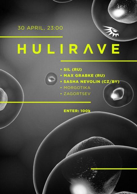 HULIRAVE