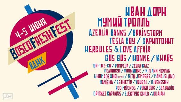 boscofreshfest2016