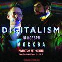 18/10/2016 Digitalism (DE) @ Paveletsky