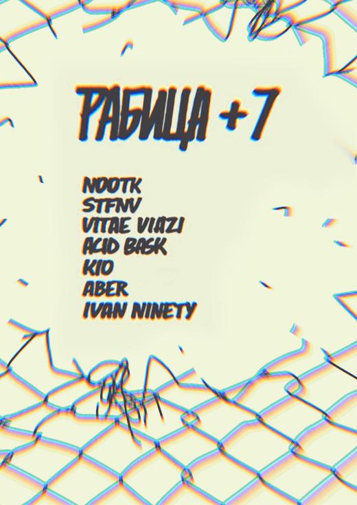 rabica-7