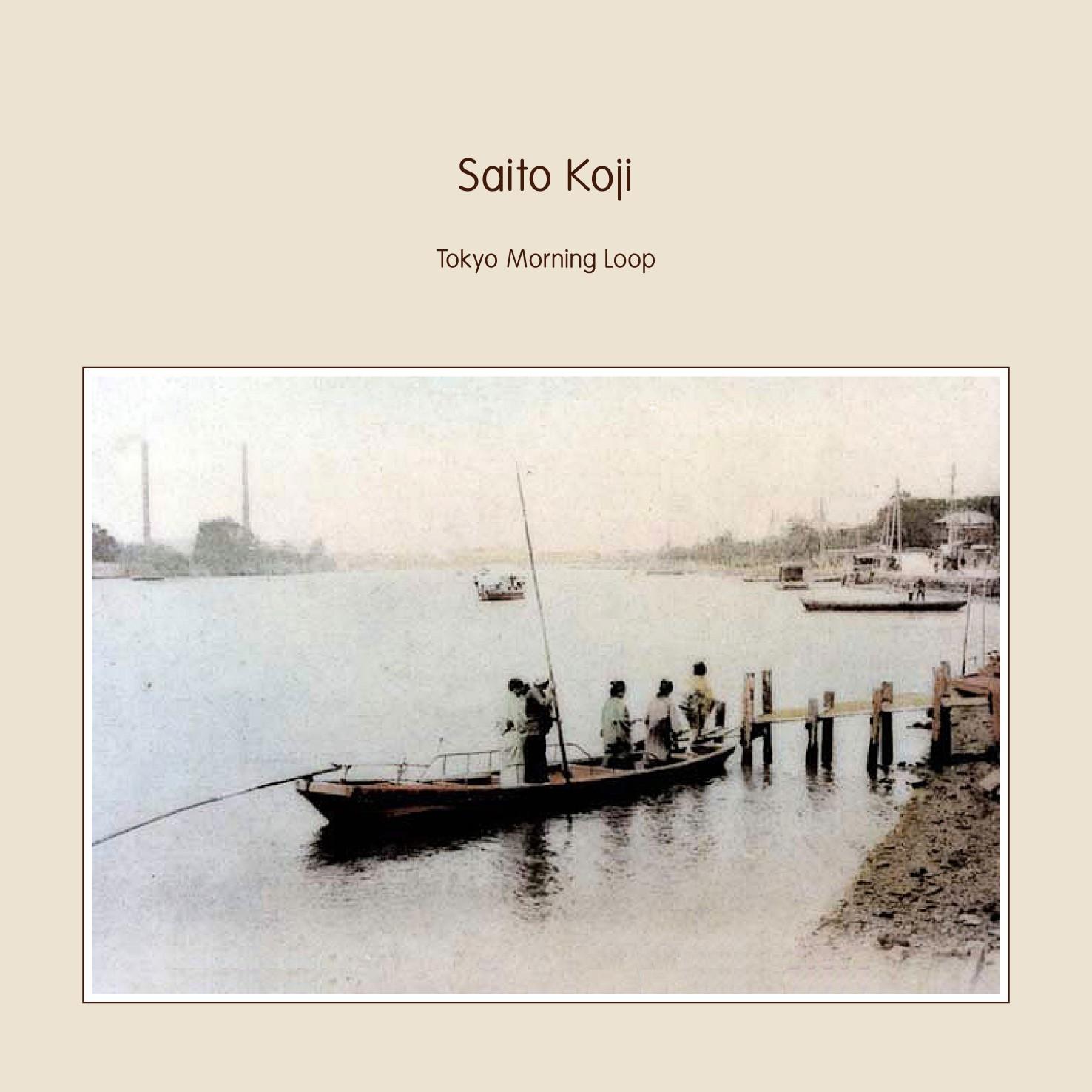 Saito Koji Lost In Loop 13