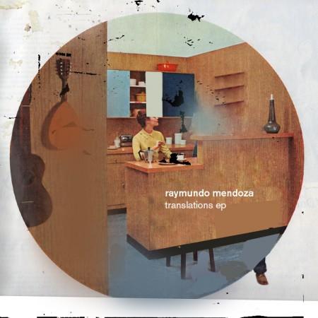 Raymundo Mendoza: Translations