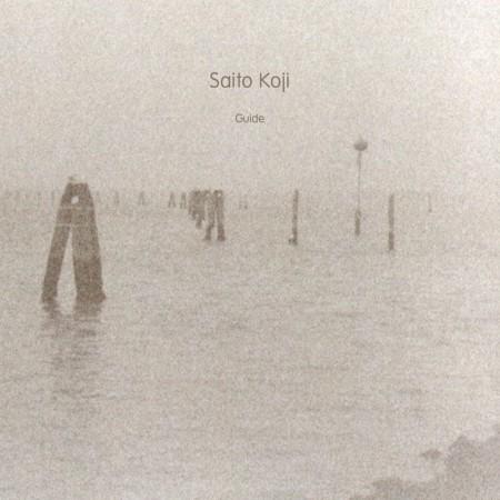 Saito Koji: Guide