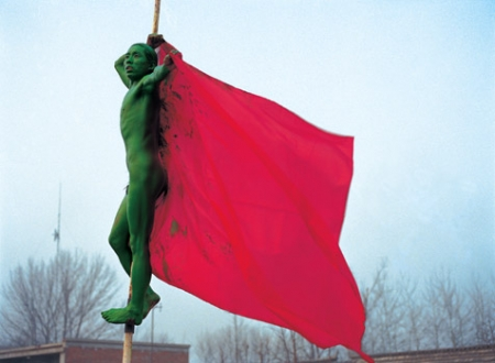 001-green-guy-flag-1999.jpg
